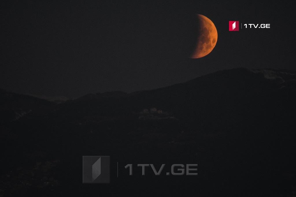 """""""სუპერ სისხლისფერი მთვარე"""" - უიშვიათესი ასტრონომიული მოვლენა ირაკლი გედენიძის ობიექტივში"""