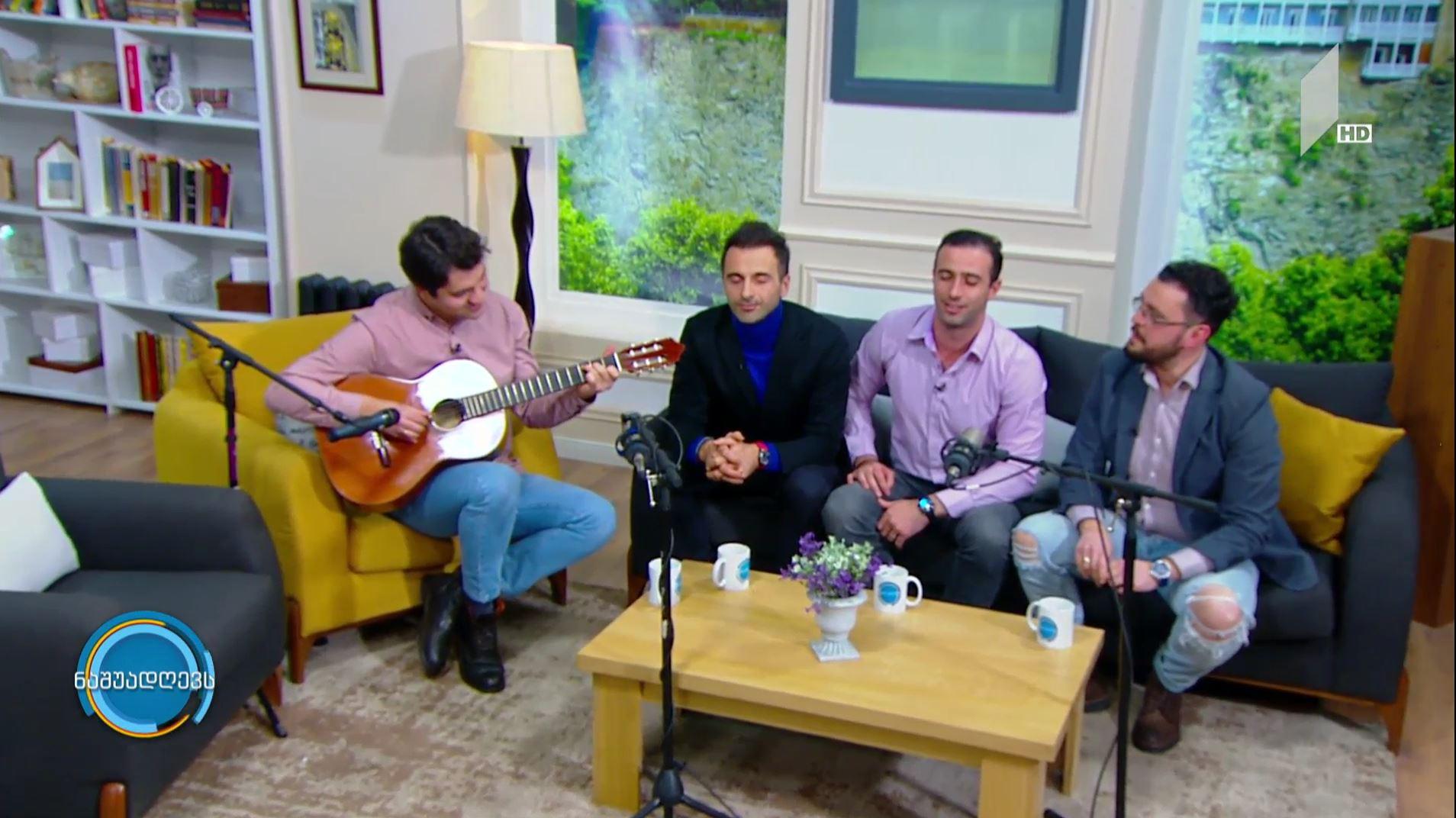 """მუსიკა #ნაშუადღევს ანსამბლ """"რუსთავის"""" მომღერლები -"""