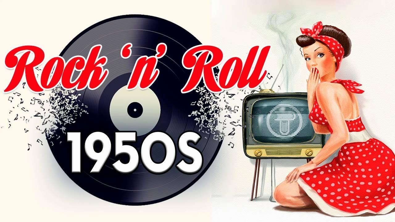 ისტორიის პოპ გაკვეთილები - ახალი მსუბუქი მუსიკა / 1955 წელი როკ-ენ-როლის დაბადება