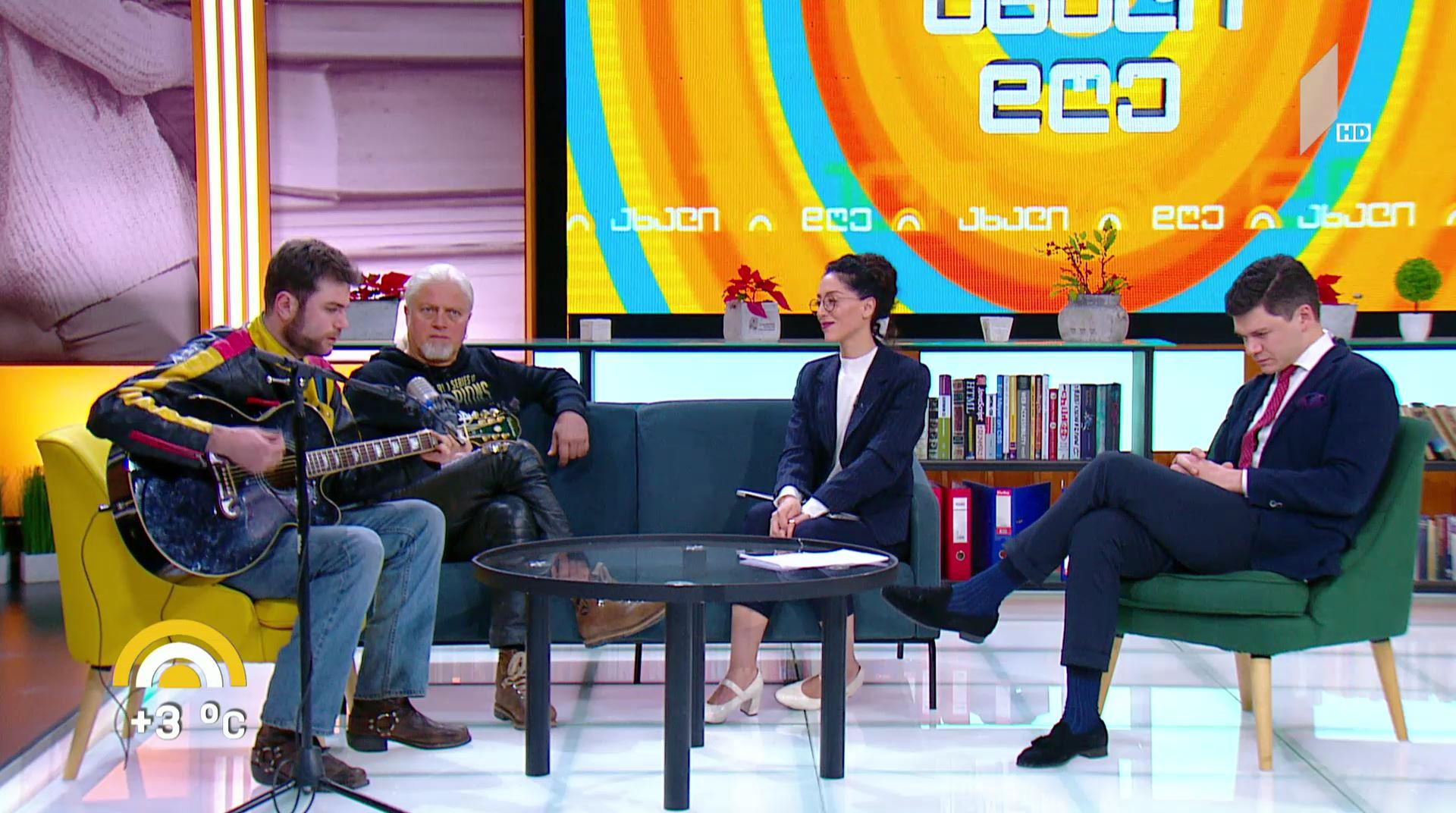 """#ახალიდღე """"ფენიქსი"""" - კავკასიის მუსიკალური დაჯილდოება"""