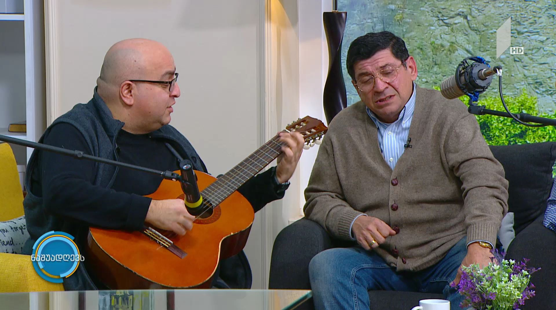 """მუსიკა #ნაშუადღევს ჯგუფი """"ალილო"""" - პოპური"""