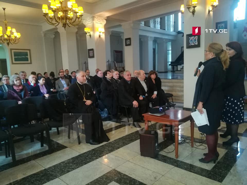 საქართველოში თურქეთის საელჩომ ჰოლოკოსტის დღესთან დაკავშირებით, მიღება გამართა