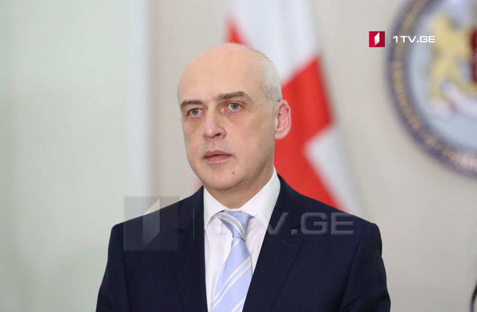 Georgian Foreign Minister to visit Spain