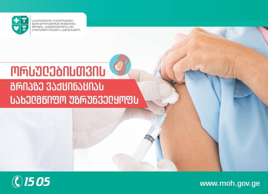 Vaccination against flu virus for pregnant women available
