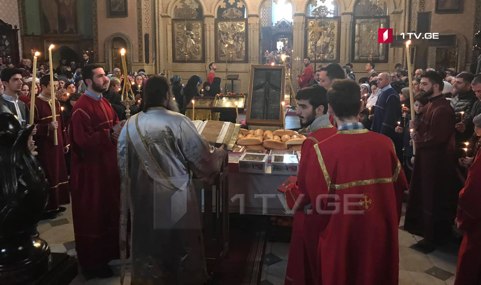 Georgian Orthodox Church marks St. Nino Day