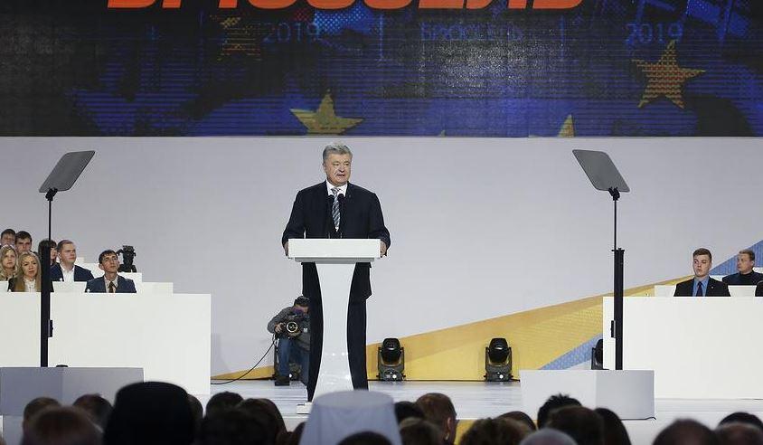 Петр Порошенко выдвинул свою кандидатуру на президентских выборах в Украине