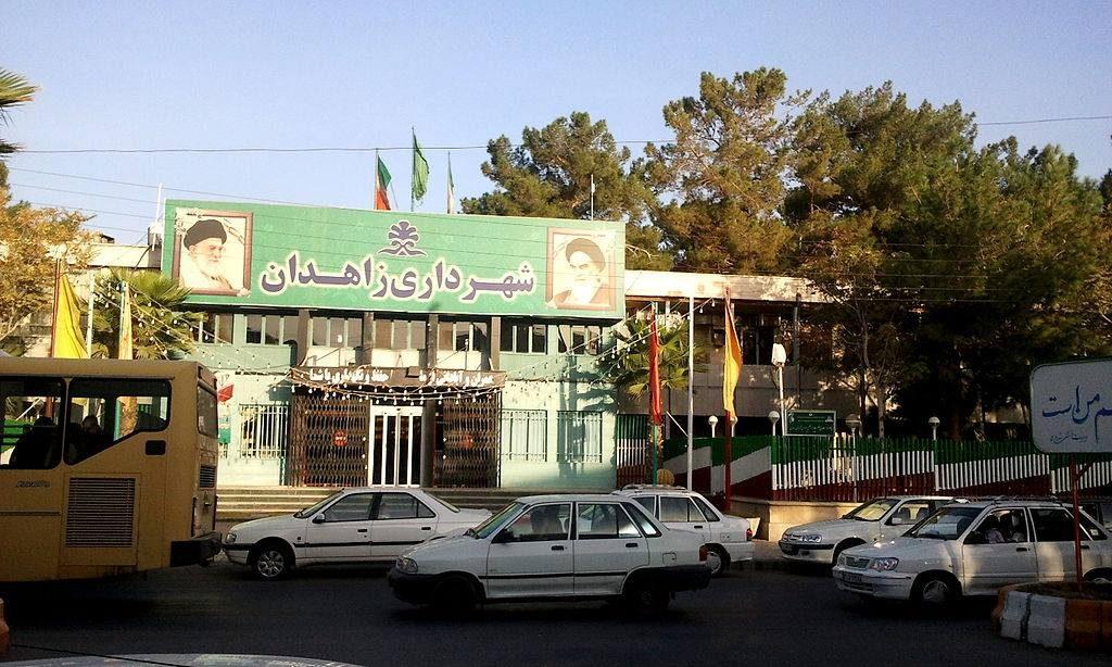 ირანის სამხრეთ-აღმოსავლეთ ნაწილში ორი აფეთქება მოხდა