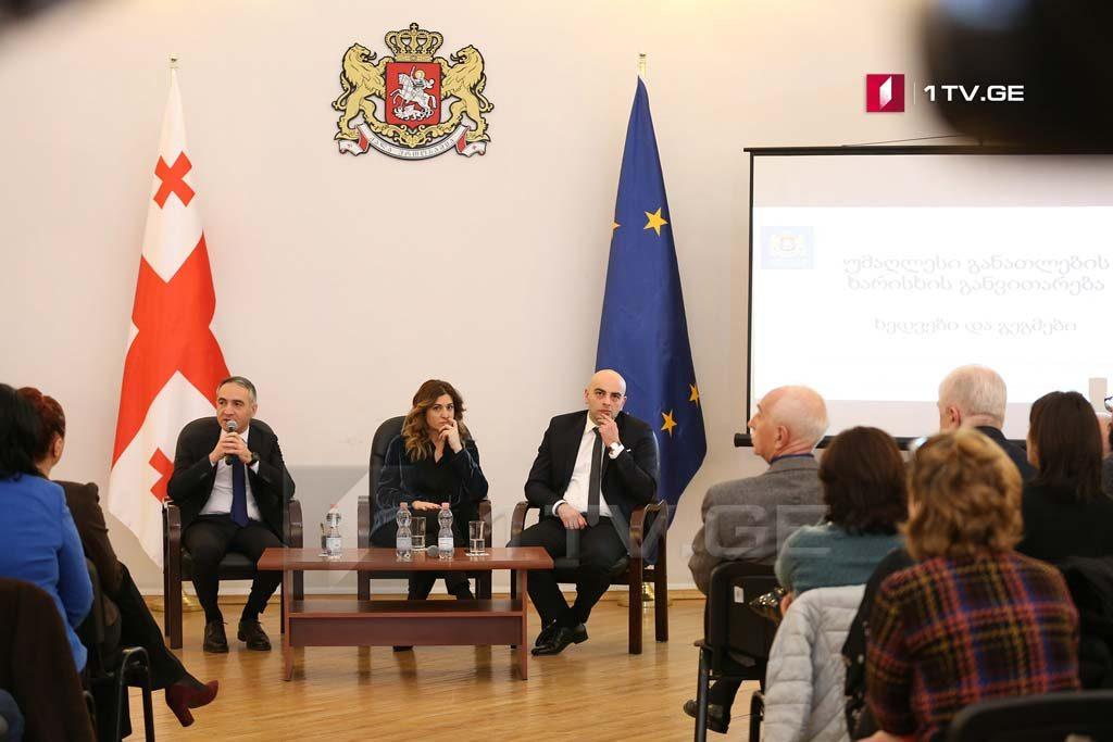 Михаил Батиашвили – В течение двух месяцев в грузинских университетах должен быть внедрен европейский стандарт