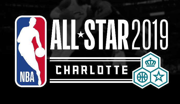 ნაციონალური საკალათბურთო ასოციაციის (NBA) ყველა ვარსკვლავის გუნდები დაკომპლექტდნენ