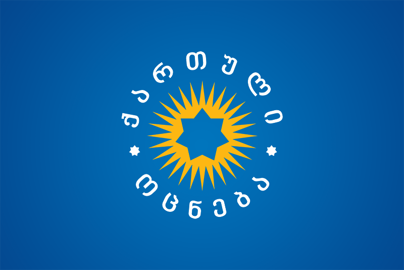 Political Board of Georgian Dream - Democratic Georgia releases statement