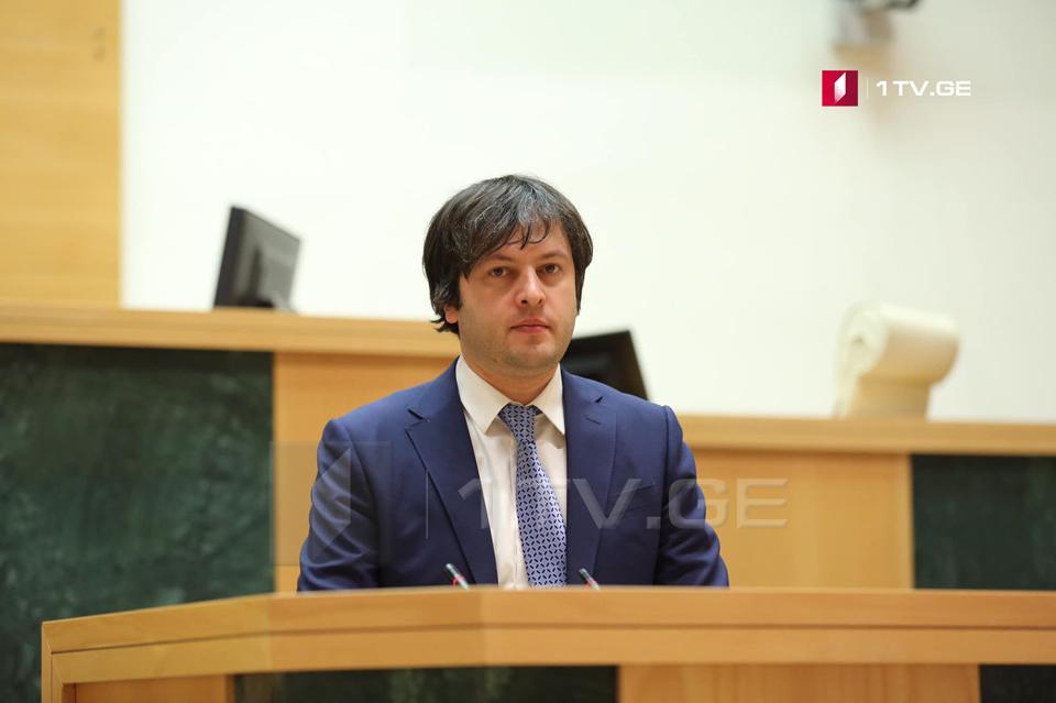 В парламенте состоится встреча в связи с рекомендациями Венецианской комиссии