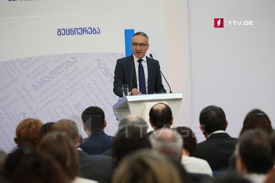 Михаил Батиашвили - На вопрос об отмене экзаменов у всех есть свой взгляд и это здоровый процесс