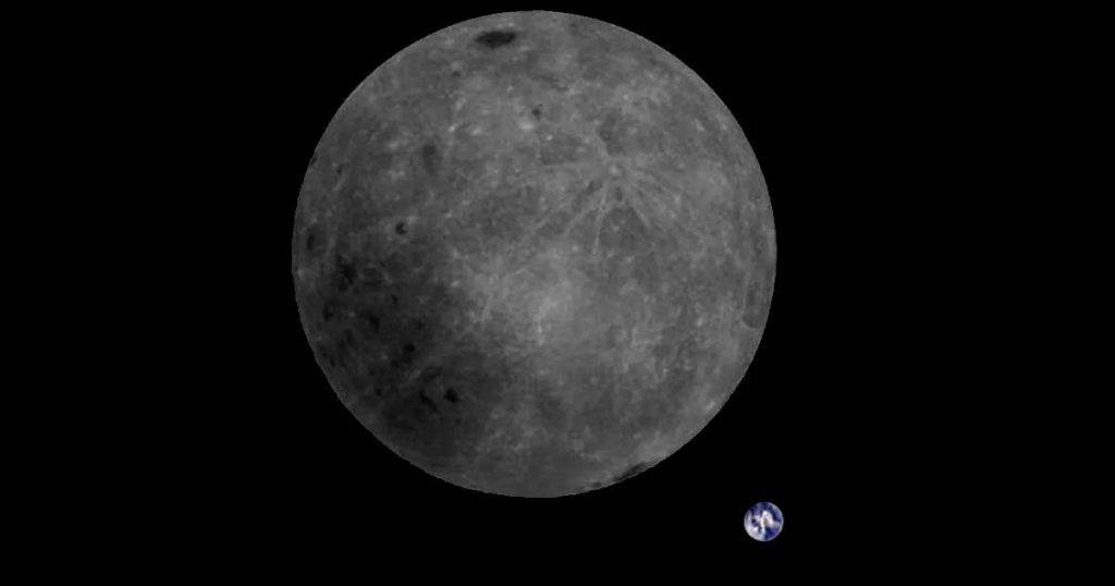 """ჩინური თანამგზავრის მიერ გადაღებული დედამიწა და მთვარის """"ბნელი მხარე"""" ერთ კადრში"""