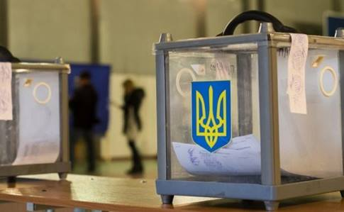 CEC registers 44 candidates in Ukraine's presidential election