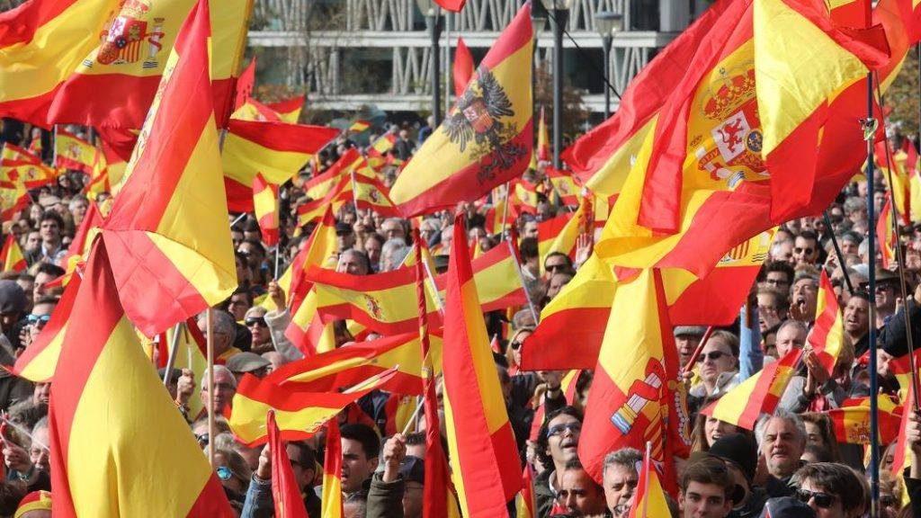 მადრიდში კატალონიასთან დაკავშირებით ესპანეთის მთავრობის პოლიტიკას აპროტესტებენ