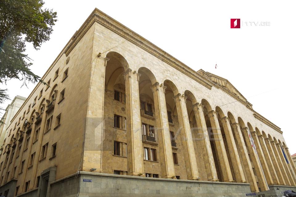 Gürcüstan Parlamentində Etik Şurası yaradılır