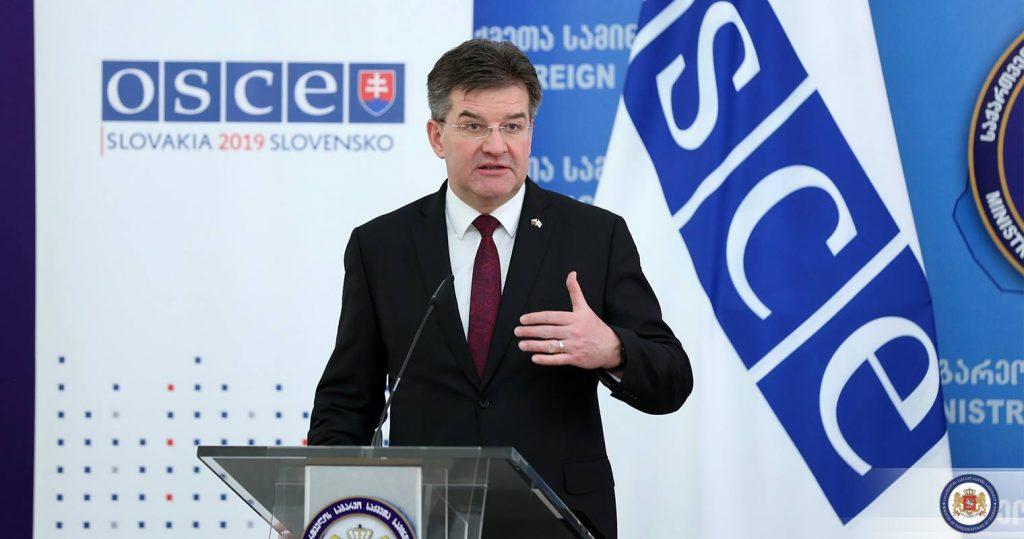 Жәыргьыҭ aскринингцентр aaртрaзы Словaкиa 39000 евро aлнaхит
