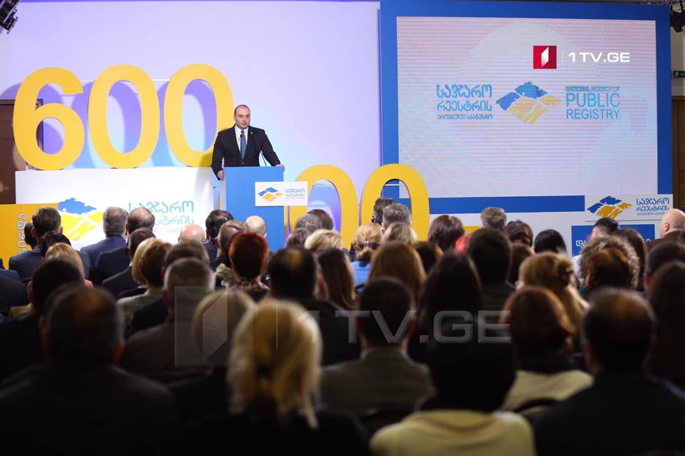Мамука Бахтадзе призывает граждан активно подключиться к реформе регистрации земли и пользоваться упрощенными процедурами