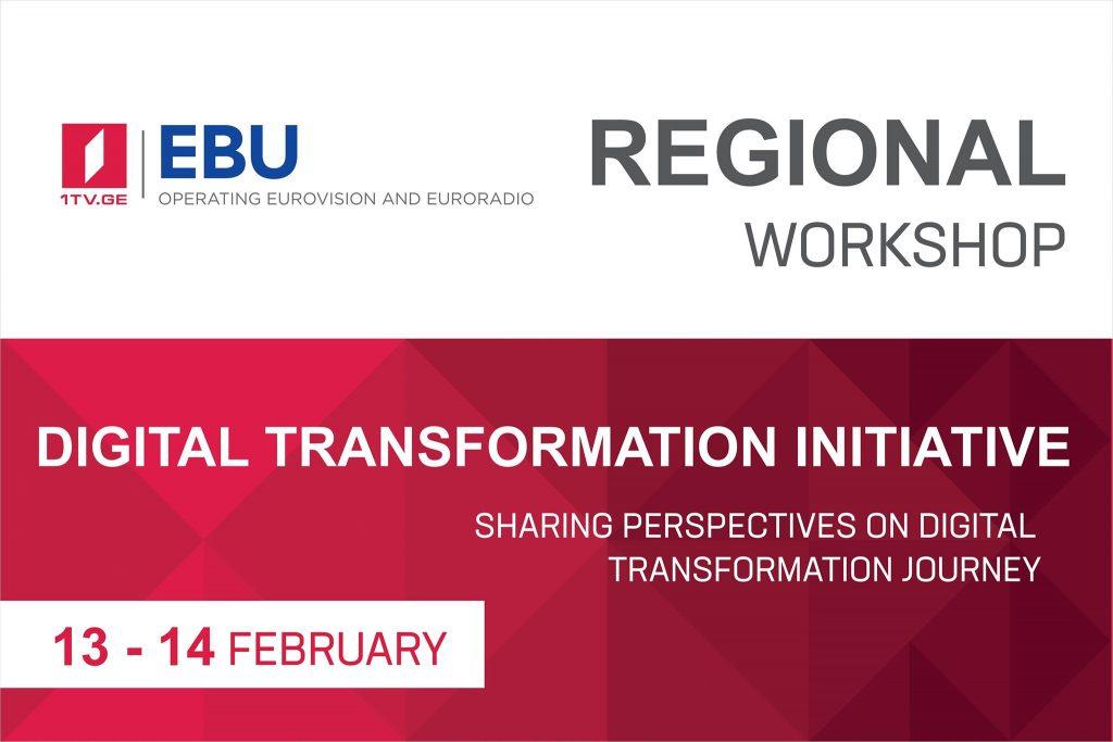 First Channel hosting EBU regional conference