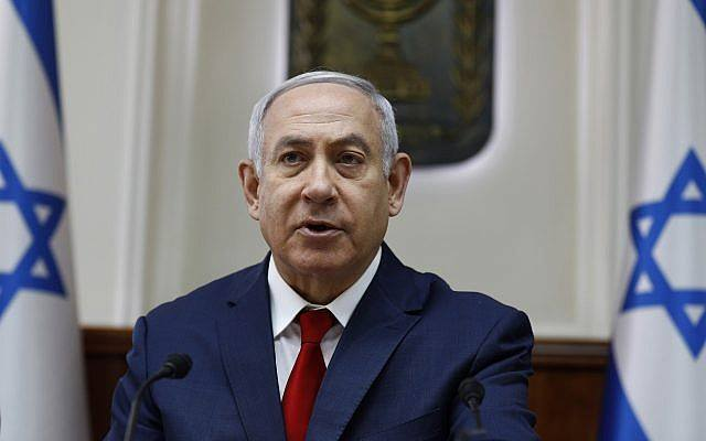 Եթե Իրանի ռեժիմը հարձակվի Իսրաելի քաղաքների վրա, ապա դա կլինի նրանց իսլամական հեղափոխության տարելիցի վերջին նշելը. Բենյամին Նեթանյահու
