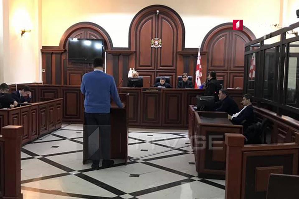 """ტელეკომპანია """"იმედში"""" შეჭრისა და 7 ნოემბრის აქციის დარბევის საქმეზე სამი მოწმე გამოიკითხა"""