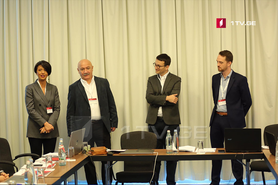 "First Channel hosts a regional conference-seminar ""Digital Transformation"" in Tbilisi"