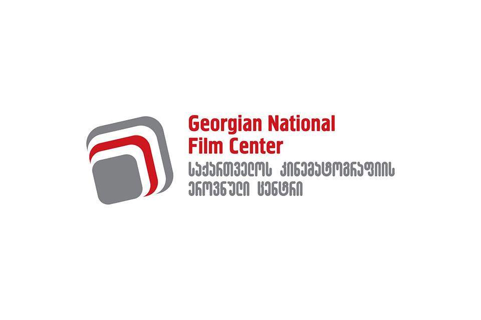 """პიკის საათი - """"ბაქანზე""""- კინოცენტრი ახალ ქართულ ფილმებს აფინანსებს"""