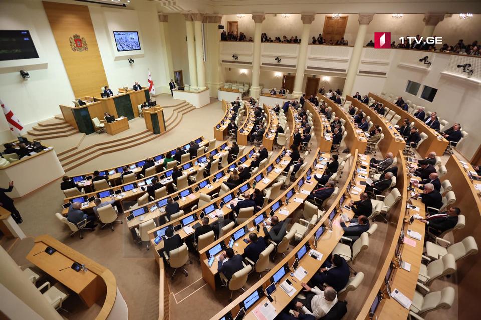 Парламентское большинство не поддержит создание временной парламентской комиссии по делу «TBC Bank»