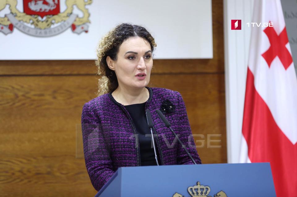 Кетеван Цихелашвили – Оккупационный режим продолжает уродливую практику незаконного задержания