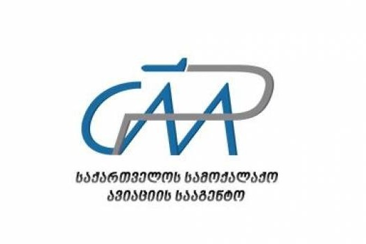 Due to training on February 15-20 Tbilisi airspace will be closed for flights