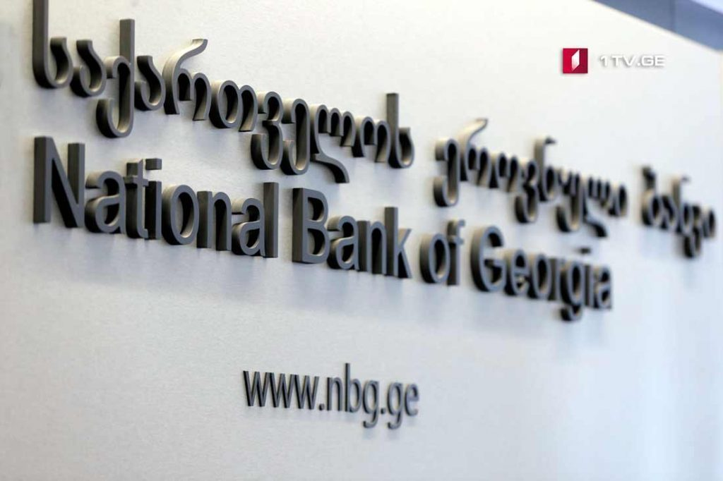 NBG suspends right of documents' signing to two executives of TBC Bank