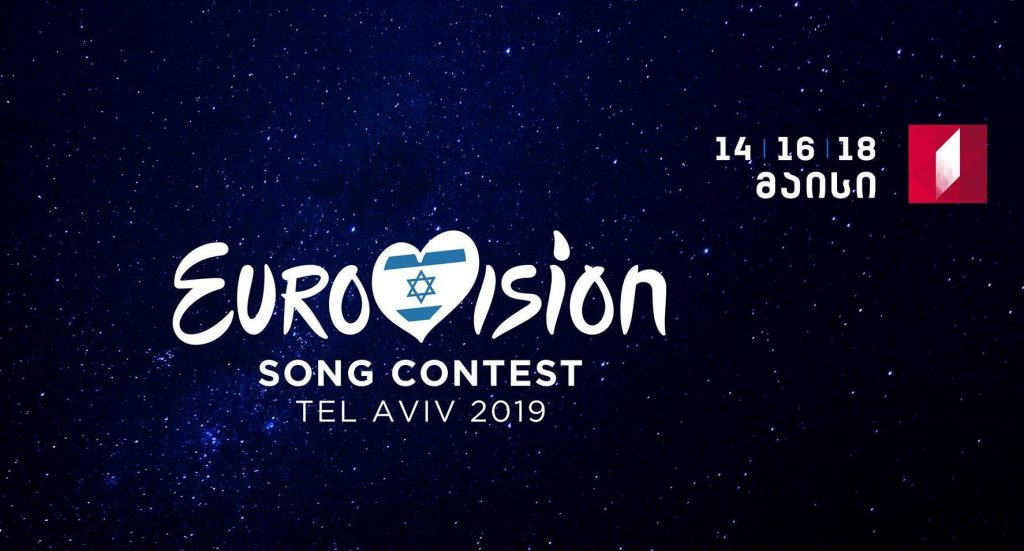 Selection of songs for Eurovision Song Contest over