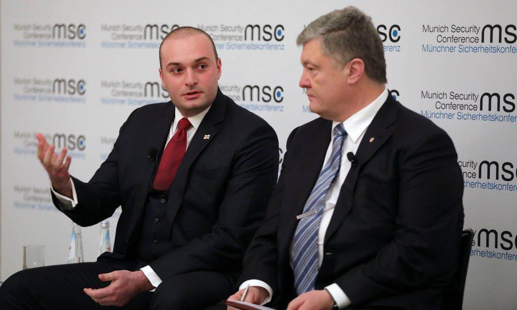 Mamuka Baxtadze - prezident Trampın administrasiyası şəraitində, Gürcüstan və ABŞ arasında əlaqələr yüksək sviyyədədir