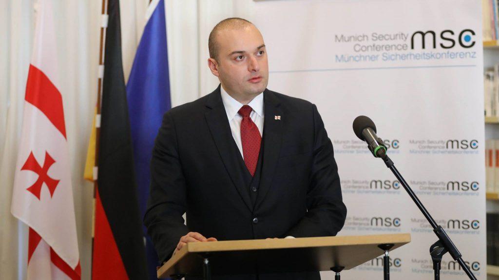 Мамука Бахтадзе - Все согласны с тем, гарантии безопасности для Европы невозможны без гарантий безопасности в регионе Черного моря