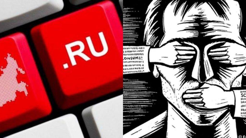 """მსოფლიოს ამბები -  """"ავტონომური ინტერნეტი"""" რუსეთში და მედიის თავისუფლების პრობლემბი უნგრეთში"""