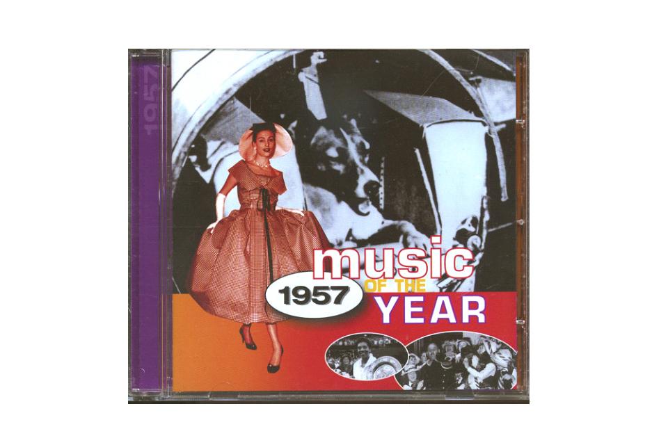 """ისტორიის პოპ გაკვეთილები - ახალი ალბომები, ახალი სიმღერები /1957 წელი - """"სამაია"""" როკ-ნ-როლის გარეშე"""