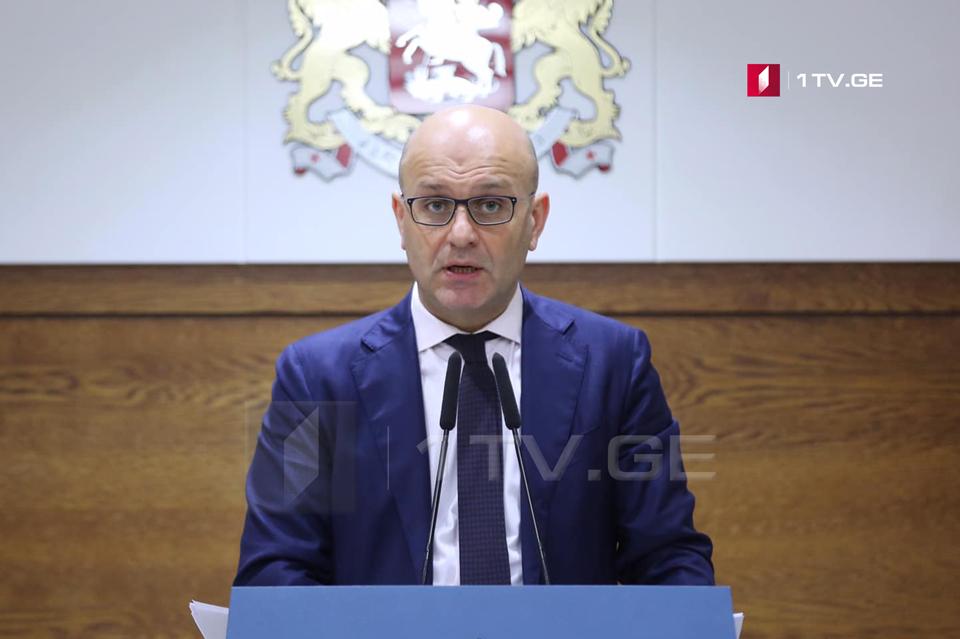 ფინანსთა სამინისტრო ურბანული რკინიგზის პროექტის შესახებ ევროპის რეკონსტრუქციის და განვითარების ბანკთან და ევროპის საინვესტიციო ბანკთან მოლაპარაკებებს დაიწყებს