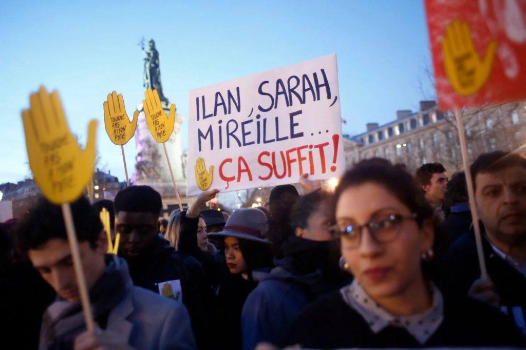 პარიზში ანტისემიტიზმის წინააღმდეგ მასშტაბური დემონსტრაცია გაიმართა