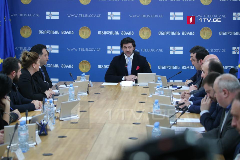 Թբիլիսիում տարածքային-ժամային կայանման կարգը գործելու է հուլիսի մեկից