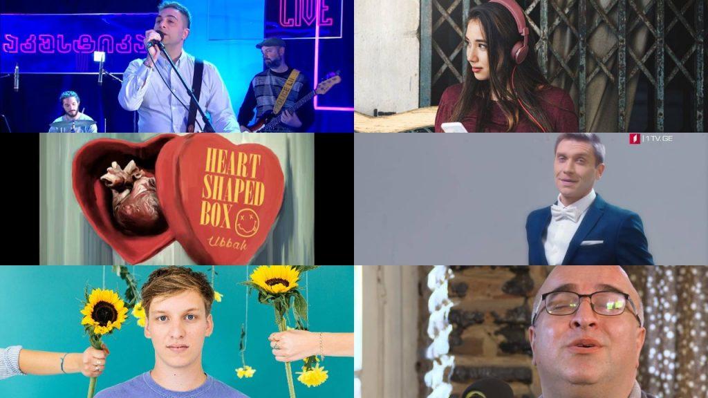 რადიო აკუსტიკა - ინტერვიუ სოსო საყვარელიძესთან / ბაჩო ქაჯაიას საყვარელი სიმღერები / სტუმარი ლაშა ღლონტი