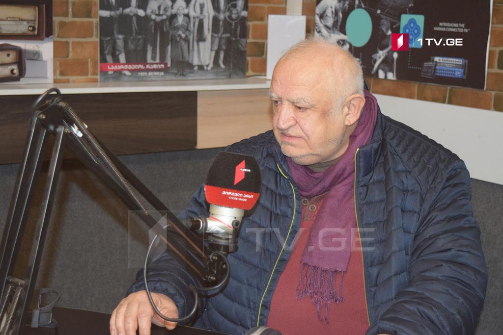 პიკის საათი - ქართულ-ფრანგული კინოხელოვნების სკოლა თბილისში