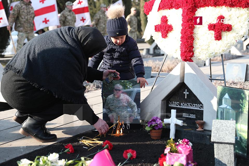 Archil Tatunashvili commemorated at Mukhatgverdi Brothers Cemetery - 1TV