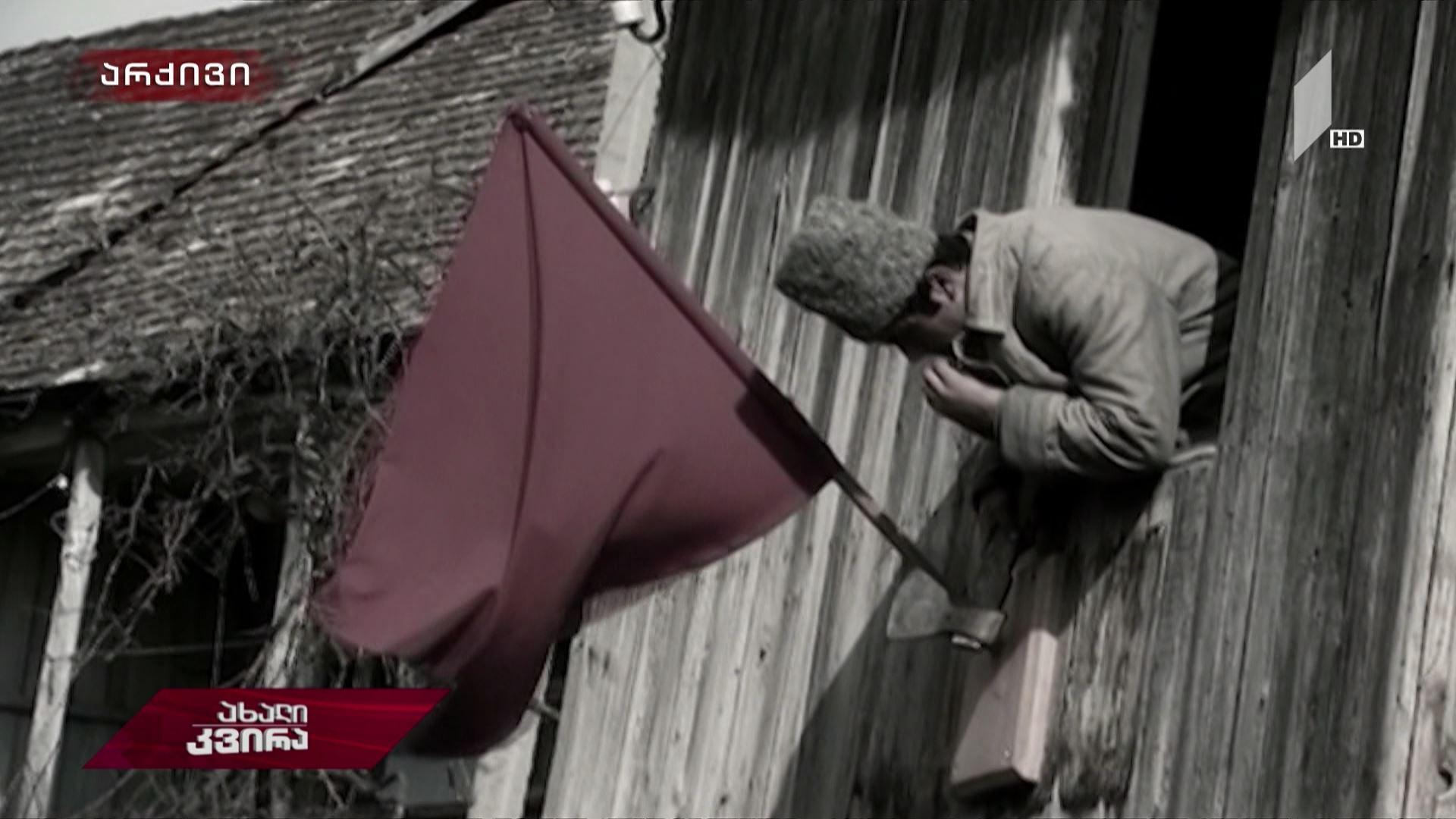 წითელი ტერორის ისტორია