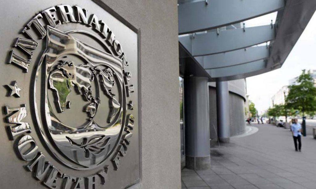 Международный валютный фонд оставил в силе прогноз экономического роста Грузии на уровне 4,6%