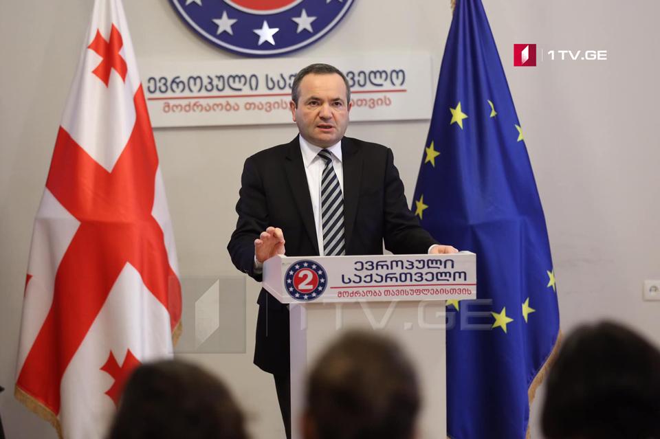 """ფრაქცია """"ევროპული საქართველო"""" ფინანსთა მინისტრს პარლამენტში იბარებს"""