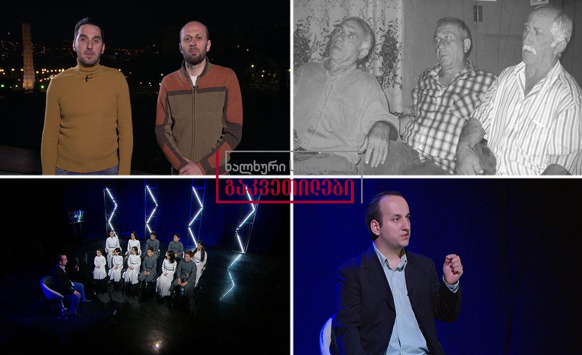 ხალხური სიმღერის გაკვეთილები - რევაზ შანიძის ქართული ტრადიციული მრავალხმიანობის სტუდიის გაკვეთილი / იმერული მგზავრული (ძველი ვარიანტი)