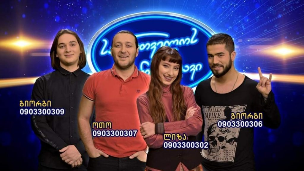 Winner of Georgian Idol, Georgian contender of 2019 ESC and entry song to be revealed today