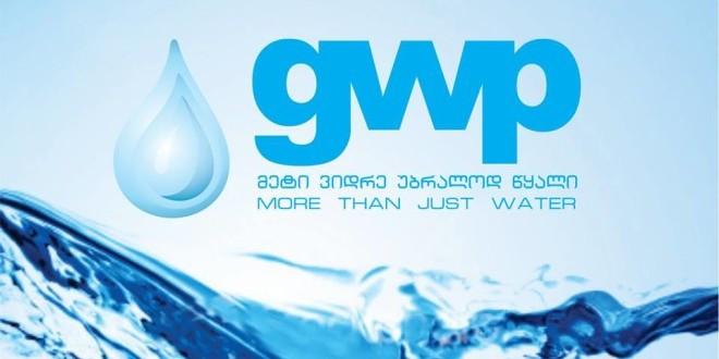 ვაკე-საბურთალოს რაიონის ნაწილს ხვალ 24 საათით წყლის მიწოდება შეუწყდება