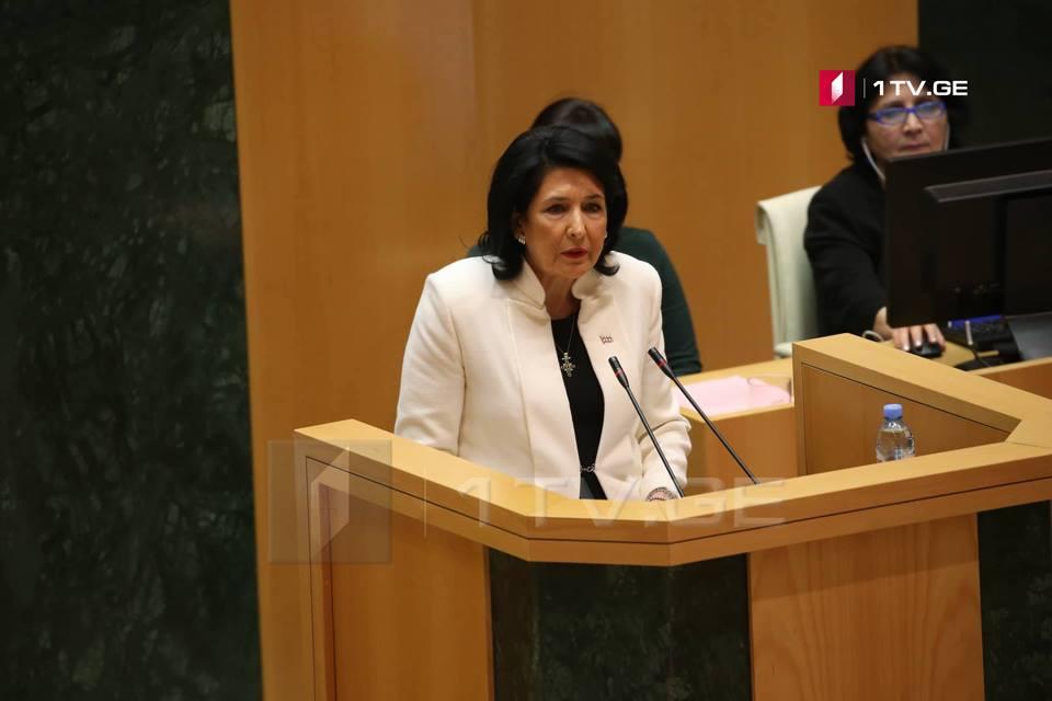 Salome Zurabişvili - Gürcüstan zorakılıq siyasətinin hissəsi olan hərəkətləri, ərazilərinin işğalını və sürünən xəttləri qəbul etməyəcək