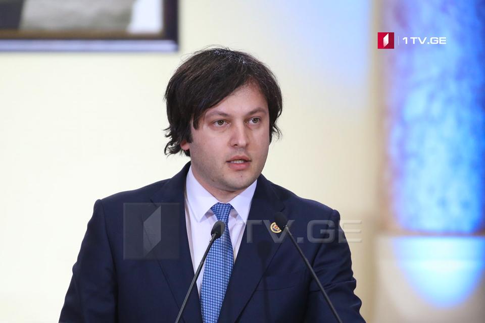 Ираклий Кобахидзе - Михаил Саакашвили оставил нам миллион 150 тысяч человек за чертой бедности, Украине такая помощь не нужна
